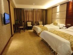 Réservez votre séjour à l'Hôtel Guohao Hotel – Heyuan