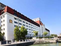 Réservez votre séjour à l'Hôtel Hilton Vienna Danube Waterfront à Vienne